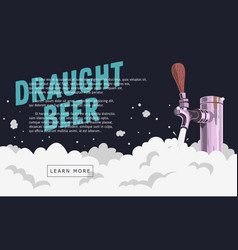 Draught draft beer tap with foam web banner design vector