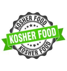 Kosher food stamp sign seal vector