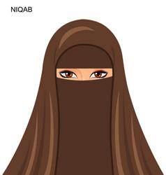 - arab niqab beautiful arabic woman vector