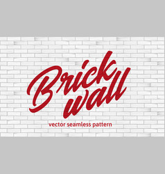 white brick wall texture seamless pattern vector image