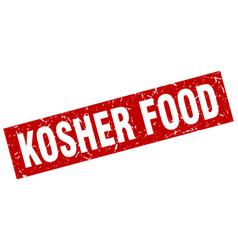Square grunge red kosher food stamp vector