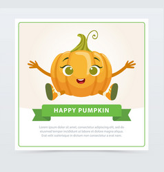 cute humanized gourd vegetable character happy vector image vector image