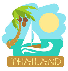 Tropical island with palm tree and boat vector