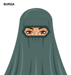 Burqa beautiful arabic woman in burqa vector