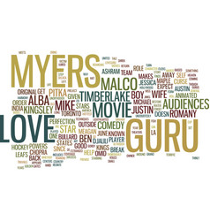 The love guru text background word cloud concept vector