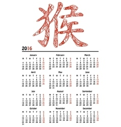 Calendar 2016 with chinese red monkey hieroglyph vector