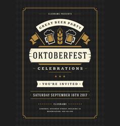 oktoberfest beer festival celebration retro vector image