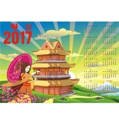 Calendar for 2017 in form vector image