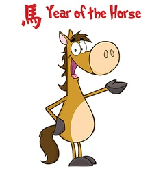 Year fo the horse cartoon vector image vector image