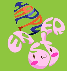 Easter text vector