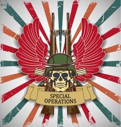 Army symbol vector