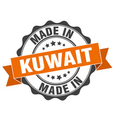 Made in kuwait round seal vector