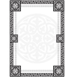 Frame with arabic geometrical patterns vector