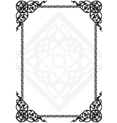 frame with the Arab pattern vector image