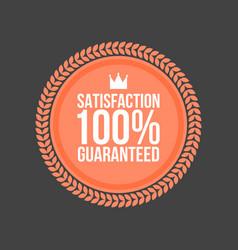Satisfaction guaranteed flat badge round label vector