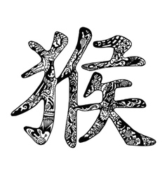 Chinese monkey hieroglyph with hand-drawn pattern vector
