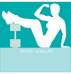 Sport - is the life vector image vector image