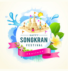Songkran festival summer of thailand vector