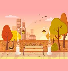 autumn city park vector image