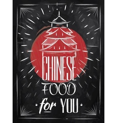 Poster chinese food house chalk vector