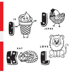 Danish alphabet ice cream hazel grouse cat vector