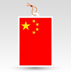 made in china tag vector image vector image