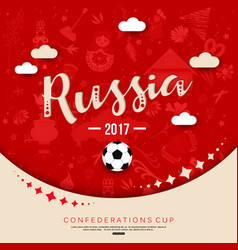 Russia football tournament red background vector