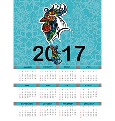 Rooster symbol of the year vector image