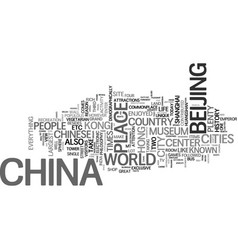 The lowdown on china travel text background word vector