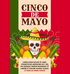 Mexican cinco de mayo card with skull in sombrero vector