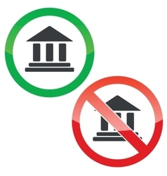 Museum permission signs set vector