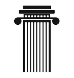 Cylindrical column icon simple style vector
