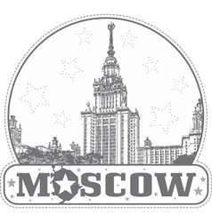 Moscow russia - sticker with the building of msu vector