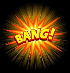 Big bang light burst vector