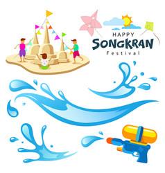 Sign songkran festival of thailand vector