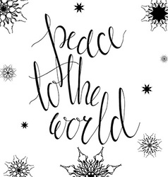 Peace to the world vector image