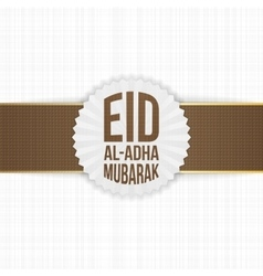 Eid al-adha mubarak background template vector