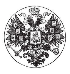 Coat of arms russia vintage vector