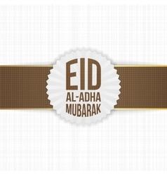 Eid al-adha mubarak background template vector