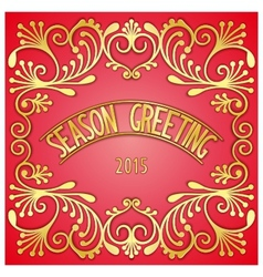 Luxurious greeting card vector