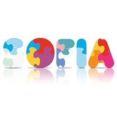 Sofia written with alphabet puzzle vector
