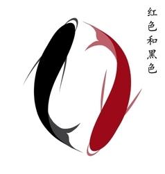 Carp set of koi carps red and black fish vector image