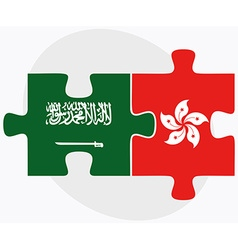 Saudi arabia and hong kong sar china vector