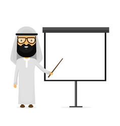 arabian muslim businessman flat vector image vector image