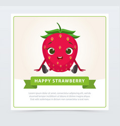 cute humanized smiling strawberry character happy vector image