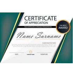 green elegance horizontal certificate vector image