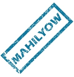 Mahilyow rubber stamp vector