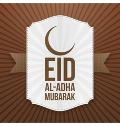 Eid al-adha realistic badge with text vector
