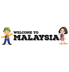 Malaysian boy and girl with greeting sign vector