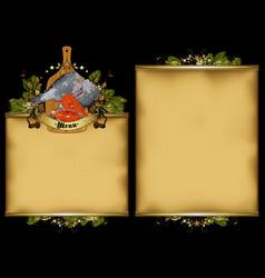 restaurant food and drink menu vector image